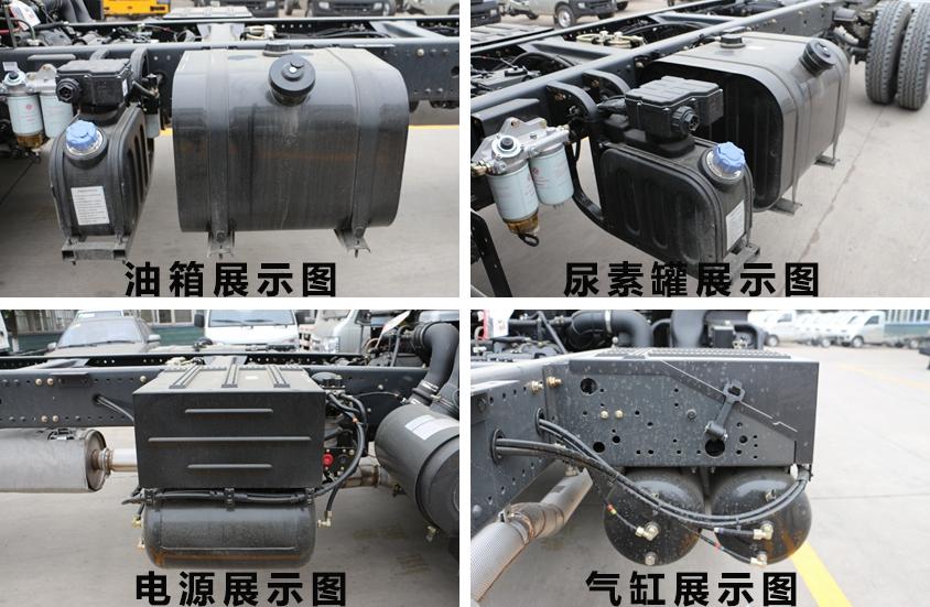 东风天锦12吨洒水车细节图片.jpg