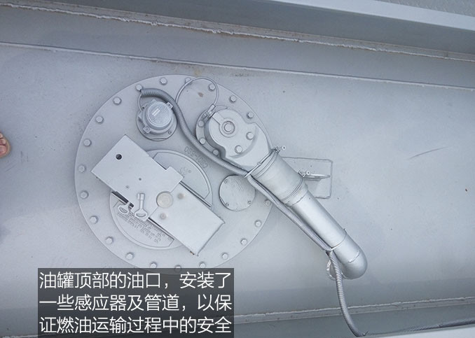 东风5吨油罐车欧标罐口图片