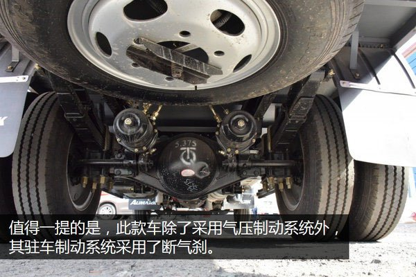 福田欧马可4.2米冷藏车断气刹