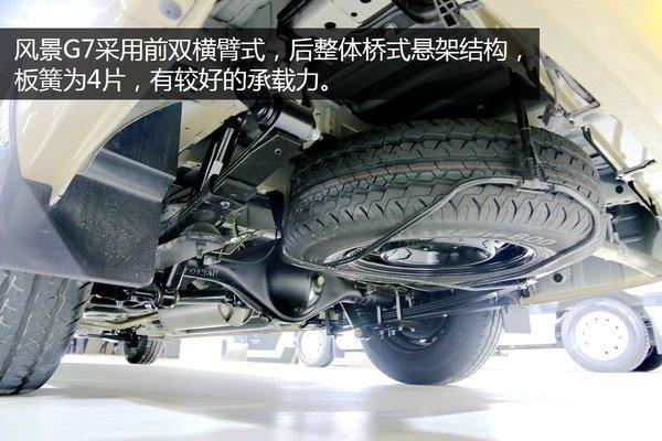 福田G7面包式冷藏车备轮胎