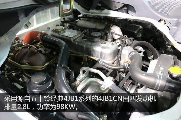 五十铃100P4.2米冷藏车发动机