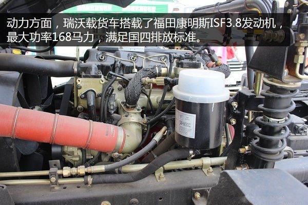 福田瑞沃6.8/7.6米冷藏车发动机