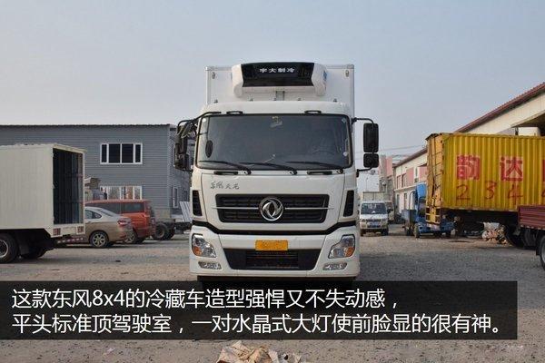 东风天龙9.6米冷藏车正前