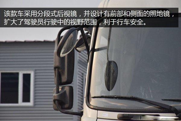 东风天龙9.6米冷藏车后视镜