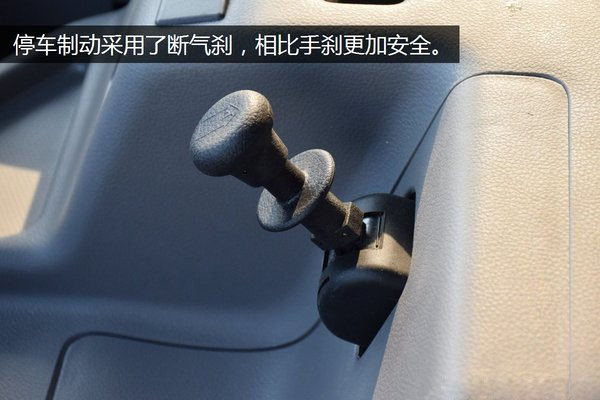 东风天龙9.6米冷藏车断气刹