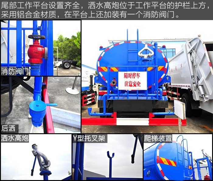 东风专底12吨洒水车图片