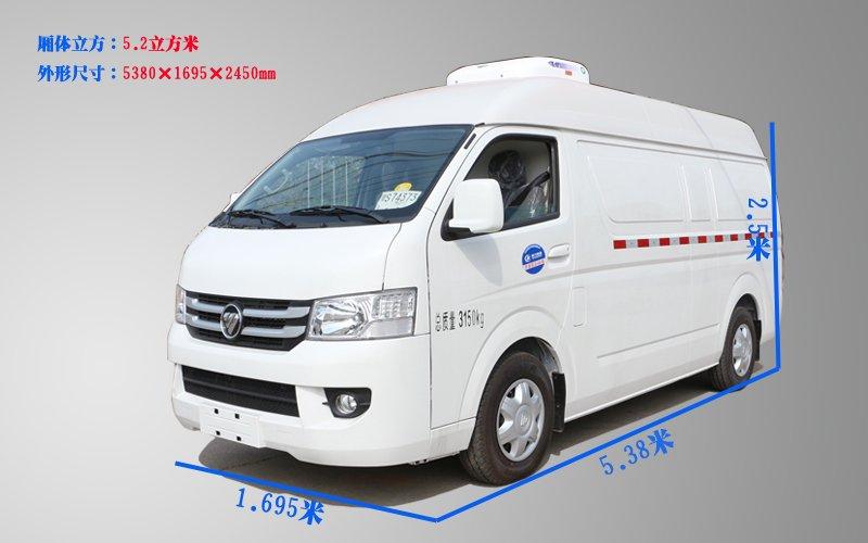 福田G7面包式冷藏车厢体尺寸