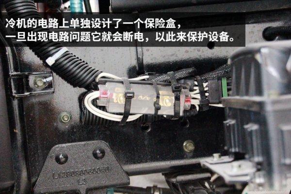 福田欧马可S3-4.2米冷藏车保险盒