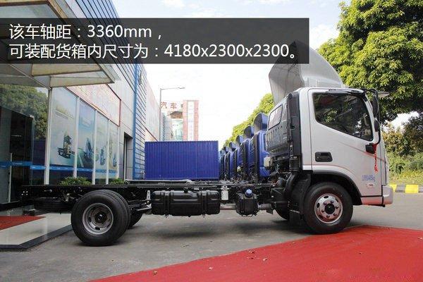 福田奥铃CTS_4.2米冷藏车底盘正侧