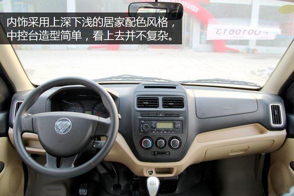 福田奥铃T3面包冷藏车方向盘图片