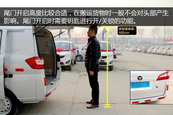 福田奥铃T3面包冷藏车后门高度图片