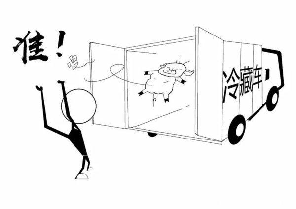 冷藏车不能当冷库2